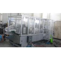 Wholesale Auto Aluminum Foil Roll Paper Carton Packaging Machine  from china suppliers