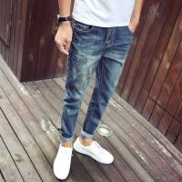 Wholesale Skinny Stretch Dark Blue Mens Tapered Jeans Abrasion Resistant Fade Proof from china suppliers