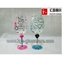 Buy cheap Hand painted huge wine glasses, set of 2, wedding glass, giftware from wholesalers
