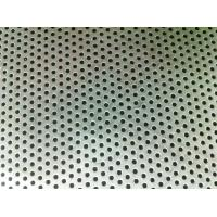 Wholesale round Slotted Hole Perforated Metal Screen , Perforated Metal Panels OEM from china suppliers