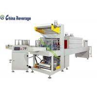 Wholesale Automatic PE Film Automated Shrink Wrap Machine 8-20 Packs/Min PLC Screen Control from china suppliers