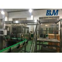 Quality SUS304 24000 BPH High Speed Water Bottle Filling Machine With Cap Washer for sale
