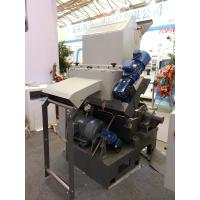 Plastic sheet or film Granulators RG-36GX/46GX