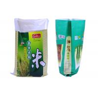 Durable Bopp Film Printing Pp Woven Rice Bags 25 Kg 50kg Environment Friendly