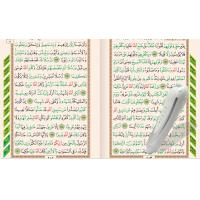Wholesale Muslim Word by word pointing Surah / Ayah Holy Quran Read Pens with learning book (OEM ) from china suppliers