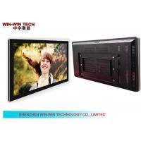 """Wholesale High Brightness 42"""" Indoor Waterproof Digital Signage For Chain Shops Advertising from china suppliers"""