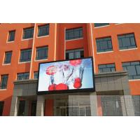 Wholesale High Brightness P8 SMD Video Wall Led Display With IP68 Waterproof from china suppliers