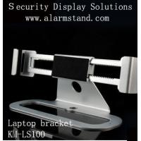 Wholesale COMER anti-theft devices laptop security display mounting bracket with key from china suppliers