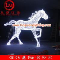 Wholesale 3D christmas light,horse motif light from china suppliers