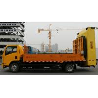 Buy cheap Security Construction Truck Mounted Impact Attenuator 8050×2450×3900mm from wholesalers