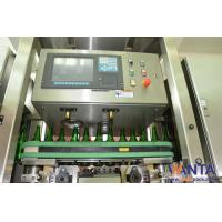 Wholesale Intelligent Inspector Equipment , Efficient Empty Bottle Inspection For Pharmaceutical EBI24 from china suppliers