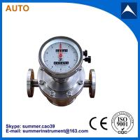 oval gear flow meter used for olive oil with reasonable price