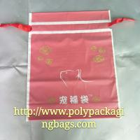Buy cheap Moisture Proof Red Frosted Printed Drawstring Bags Fit Christmas Gift from wholesalers