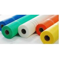 Wholesale Fiberglass Products, Fiber Glass Products, Glass Fiber Products from china suppliers