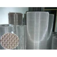 Wholesale Stainless Steel, Low Carbon Steel, Copper Square / Space Woven Wire Mesh from china suppliers