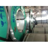 Wholesale Mile Edge / Slit Edge 201 1.4372 Stainless Steel Strip Coils , 2B BA Surface ASTM, AISI Standard from china suppliers