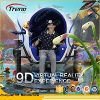 Wholesale Multi Seats 9D Virtual Reality Cinema With Dynamic Motion Seats 2185*2185*2077mm from china suppliers