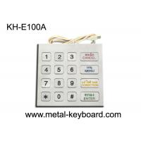 Wholesale Vandal resistant Metal Keypad / Metallic Digital Keypad with Multi - Language from china suppliers