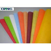 Wholesale Breathable PP Spunbond Non Woven Fabric Soft Non Woven Cleaning Cloth from china suppliers