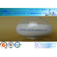 Wholesale CMC Chemical Sodium Carboxymethyl Cellulose In Food CAS 9004-32-4 Fibrous Particles from china suppliers