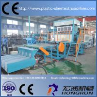 Wholesale 2500pcs / h Pulp Molding Egg Tray Machine with Automatic Drying System , Save Energy from china suppliers