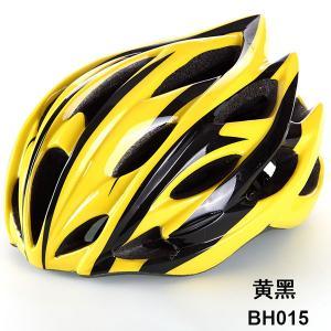 Biycle helmet for Audlt Giant, merida, UCC logo are available EPS 85 PC0.8