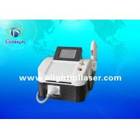 Wholesale Beauty Salon Man IPL RF Beauty Equipment with Multi Cooling System from china suppliers