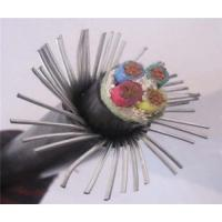 Wholesale Armoured cable from china suppliers