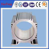 Wholesale High power motor casing aluminum profile from china suppliers