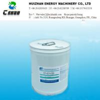 Buy cheap CPI4214 Series Refrigerant Oil The CPCPI OIL Total synthesis of environmental protection oil from wholesalers