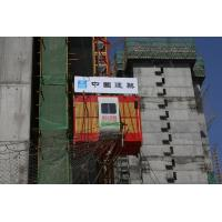Wholesale SC100/100 Construction Hoist Machinery Passenger Hoists With Safety protection system from china suppliers