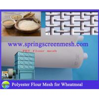 Wholesale Wheat Flour Mesh from china suppliers