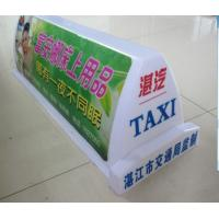 Wholesale Taxi top advertising led display/taxi roof top advertising signs 85x30x30cm from china suppliers
