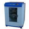 Buy cheap YJ-2A-02  YIJIU Foshan China, Automatic Colorant mixer,color paint mixer, color paint mixing machine from wholesalers
