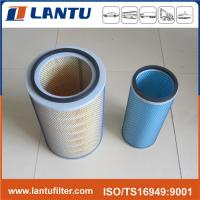 Wholesale GOOD QUALITY AIR FILTER KOMATSU 600-181-2500 FROM FACTORY from china suppliers