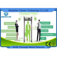 Wholesale Body Scanner Lightweight Walk Through Metal Detector Archway With 7.0 Inch Screen from china suppliers