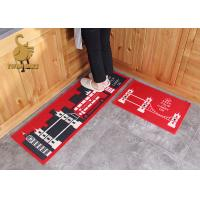 Wholesale Different Color Size Style Large Kitchen Rugs Washable Antistatic Easy Cleaning from china suppliers