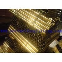 Wholesale B151 70/30 90/10 Nickel Alloy Pipe Round Boiler Steel Tube from china suppliers