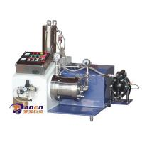 Wholesale Lab Horizontal Sand Mill 1L for automotive paint industry , paint mill from china suppliers
