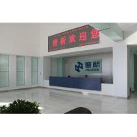 Beijing Purkinje General Instrument Co., Ltd.