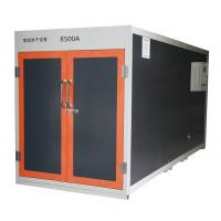 Buy cheap Food drying intelligent oven 90℃8500A  Electric drying furnace China xing qiang from wholesalers