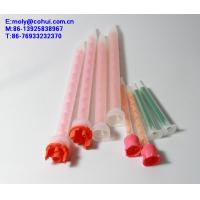 Wholesale Mixing Nozzles, Mixing Tips from china suppliers
