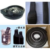 Wholesale High Expansion Ratio Black Bentonite Waterstop Bar For Concrete Joint from china suppliers