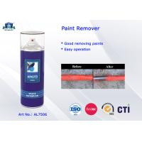 Wholesale 400ml / 1L Canned Paint Remover Aerosol Spray for Machinery Maintaining and Decoration Industry from china suppliers