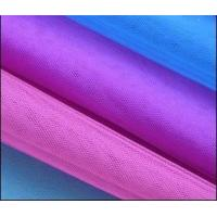 Wholesale Nylon Quadrilateral High-Elastic Net (No. 6) from china suppliers
