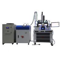 Wholesale High Precision Laser Solder Stainless Steel Welding Machine With Cooling System from china suppliers