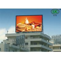 Wholesale High resolution HD Big railway / school P16mm LED display outdoor advertising from china suppliers