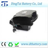 Wholesale 24V Frog battery from china suppliers