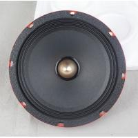 Wholesale Neodymium 6.5 Inch Car Speakers , Car Audio Powered Subwoofer Gold Bullet from china suppliers