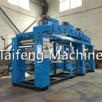 Wholesale Cigarette paper printing and gluing machine,Cigarette rolling paper watermark printer,Toothpick paper printing machine  from china suppliers